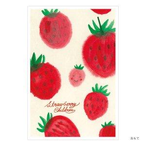 シンジカトウオンライン限定ポストカードコレクション145