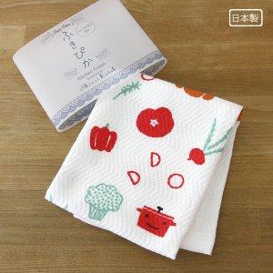 ふきぴか プリントタイプ[野菜]