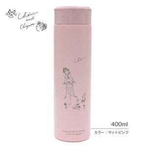 ウルトラライトボトル 400ml[Cheri_サイクリング]
