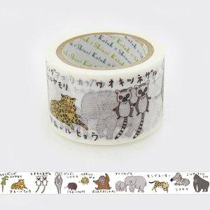 絶滅危惧種マスキングテープ(27mm幅)「陸の絶滅危惧種2」
