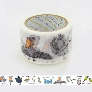 絶滅危惧種マスキングテープ(27mm幅)「鳥の絶滅危惧種」