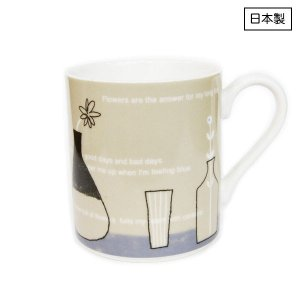 Rejoui Mug[bottle]
