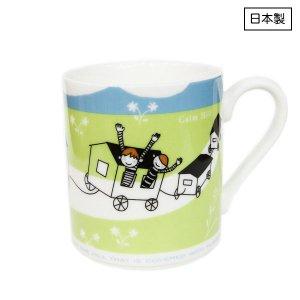 Feel Mug[train]