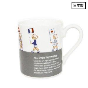 Canvas Tote Mug[国旗]