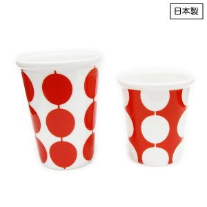 Several Free Cup Set[Red]