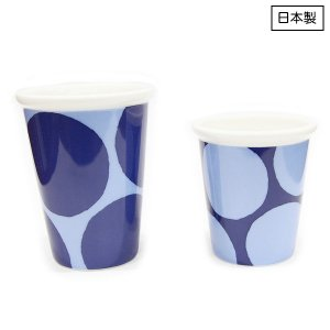 Several Free Cup Set[Blue]