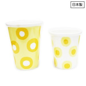 Several Free Cup Set[Yellow]