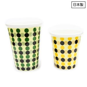 Several Free Cup Set[Green]