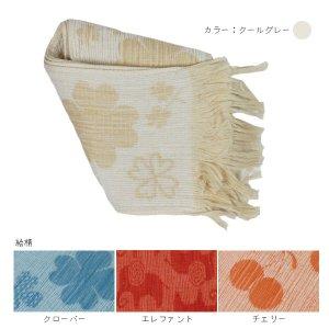 タオルマフラー(春夏用) カラー:クールグレー