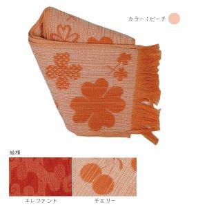 タオルマフラー(春夏用) カラー:ピーチ