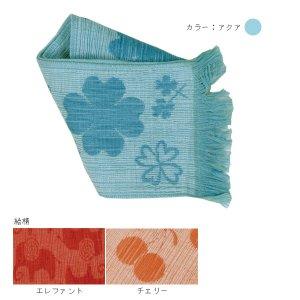 タオルマフラー(春夏用) カラー:アクア
