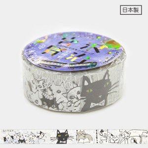 【ゆうパケット対応】きらぴかマスキングテープ(15mm幅)[猫の事務所]