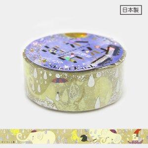 【ゆうパケット対応】きらぴかマスキングテープ(15mm幅)[オツベルと象]
