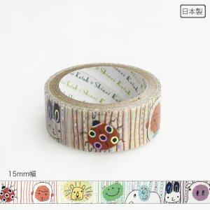 【3�ゆうパケット対応】きらぴかマスキングテープ[rainbow animals]