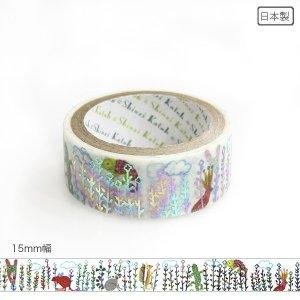 【3�ゆうパケット対応】きらぴかマスキングテープ[small animals]