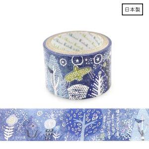 きらぴかマスキングテープ(27mm幅)[よだかの星]