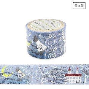 きらぴかマスキングテープ(27mm幅)[風の又三郎]