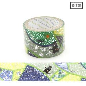 きらぴかマスキングテープ(27mm幅)[雨ニモマケズ]