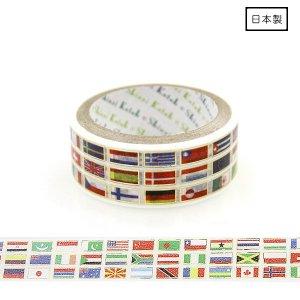 【3�ゆうパケット対応】きらぴかマスキングテープ[国旗]