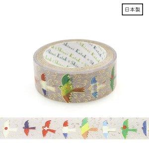 【3�ゆうパケット対応】きらぴかマスキングテープ[鳥の世界旅行]