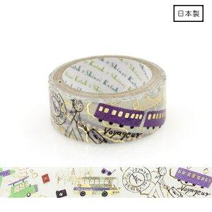 【3�ゆうパケット対応】きらぴかマスキングテープ[旅の乗り物]