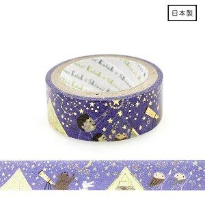 【3�ゆうパケット対応】きらぴかマスキングテープ[星空観測]