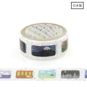 【3�ゆうパケット対応】きらぴかマスキングテープ[車窓]