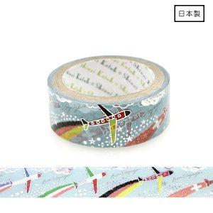 【3�ゆうパケット対応】きらぴかマスキングテープ[飛行機旅行]