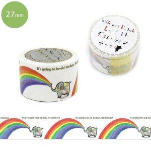 しっくいデコレーションテープ 27mm幅[虹と象]