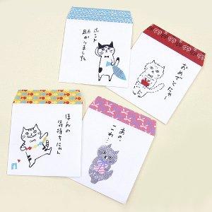 ポチ袋(スクエア) ネコ 多目的 4枚セット