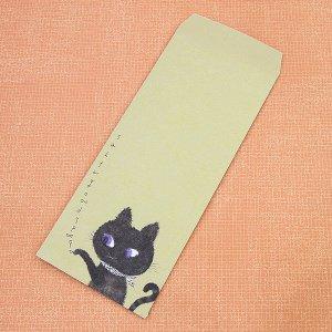 ポチ袋(大) 黒猫 3枚入