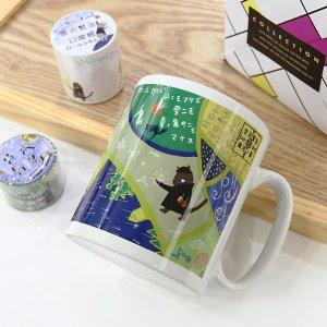 宮沢賢治幻燈館 マグカップ[雨ニモマケズ]