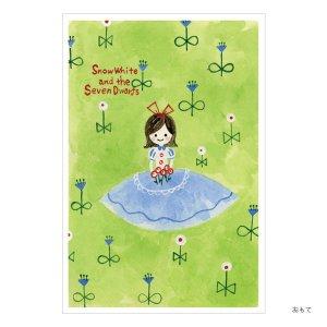 シンジカトウオンライン限定ポストカードコレクション212