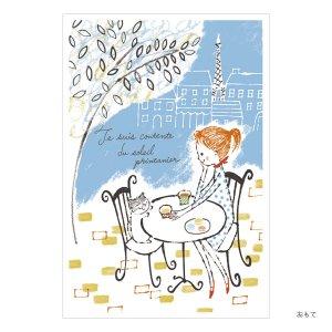 シンジカトウオンライン限定ポストカードコレクション218