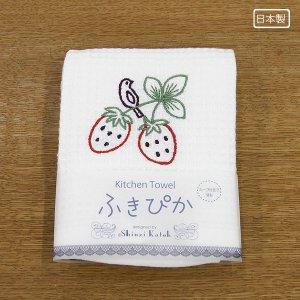 ふきぴか 刺繍タイプ[ストロベリー]