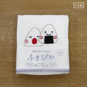 ふきぴか 刺繍タイプ[おにぎり]