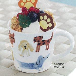 キューティーカップ[わんダフル]