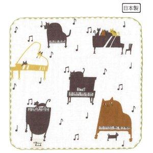 【1cmゆうパケット1点のみ可】コンセール タオルチーフ[猫ピアノ]