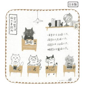【1cmゆうパケット1点のみ可】宮沢賢治モノクローム タオルチーフ[猫の事務所]