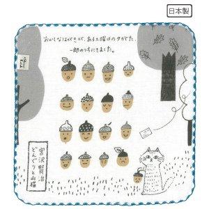 【1cmゆうパケット1点のみ可】宮沢賢治モノクローム タオルチーフ[どんぐりと山猫]