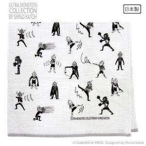 ULTRA MONSTERS COLLECTION ウルトラアワー バスタオル[ヒーローズ]