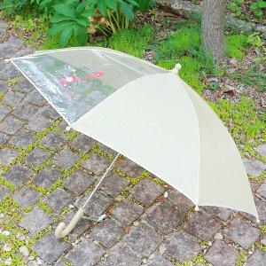 【数量限定】Shinzi Katohの傘(子供用)[赤ずきん ベージュ]50cm