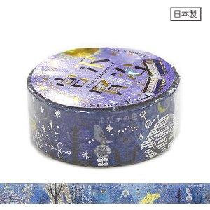 【ゆうパケット対応】きらぴかマスキングテープ(15mm幅)[よだかの星3]