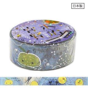 【ゆうパケット対応】きらぴかマスキングテープ(15mm幅)[やまなし3]