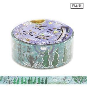 【ゆうパケット対応】きらぴかマスキングテープ(15mm幅)[春と修羅]