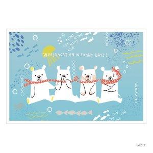 シンジカトウオンライン限定ポストカードコレクション228