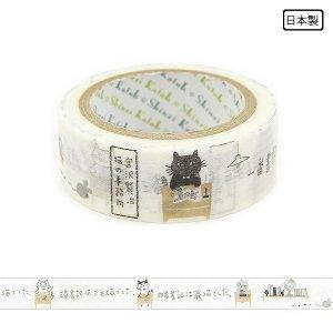 【ゆうパケット対応】宮沢賢治幻燈館モノクローム マスキングテープ(15mm幅)[猫の事務所]