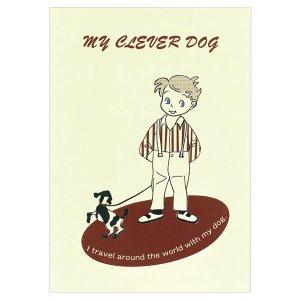 ポストカードclever dog