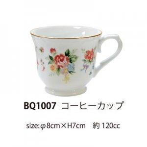 ブーケ[コーヒーカップ]