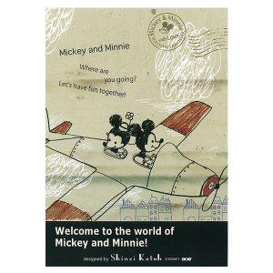 ポストカード ミッキー&ミニー[plane]